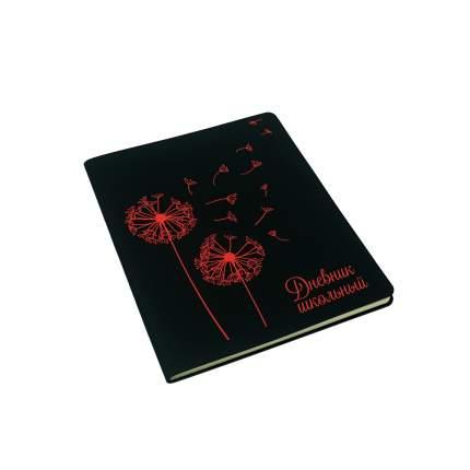 """Дневник """"Soft Touch Неон"""" (А5, 48л, универсальный), ДИК194805"""