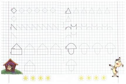 Прописи для дошкольников, Тренируем руку, Пишем и рисуем по клеточкам, 3-5 лет,