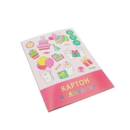 """Цветной картон """"Праздник!"""" (А4, 10л, 10цв), ВКЦ1010433"""