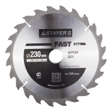 Диск по дереву для дисковых пил Stayer 3680-230-30-24