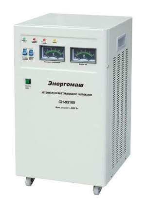 Однофазный стабилизатор Энергомаш СН-93100