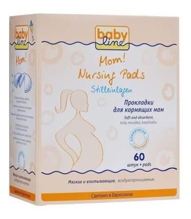 Прокладки для кормящих матерей babyline 60 шт.