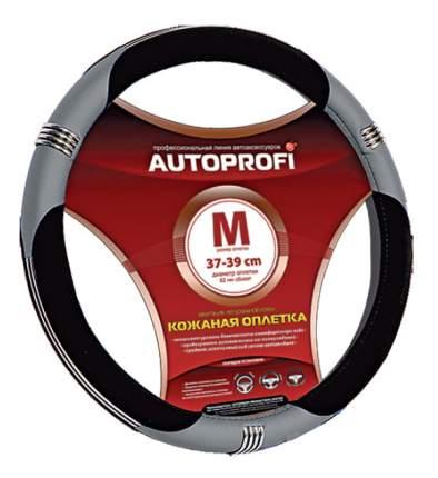 Оплетка на руль Autoprofi AP-150 BK/GY (M)
