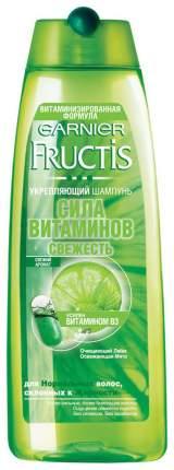 Шампунь GARNIER FRUCTIS Сила витаминов 250 мл.