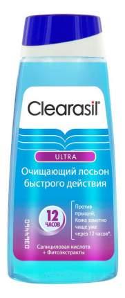 Лосьон Clearasil ultra для умывания, очищающий 150мл