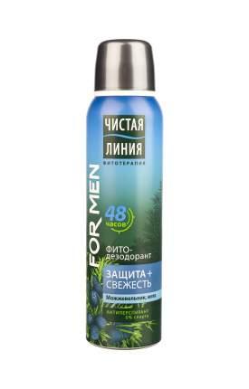 Дезодорант Чистая линия Защита и свежесть 150 мл