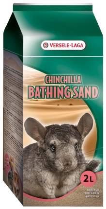 Песок для купания песчанок, шиншилл Versele-Laga Chinchilla Bathing Sand 1.3 кг, 2 л