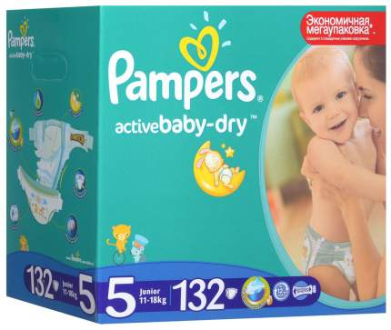 Подгузники Pampers Active Baby-Dry Junior 5 (11-18 кг), 132 шт.