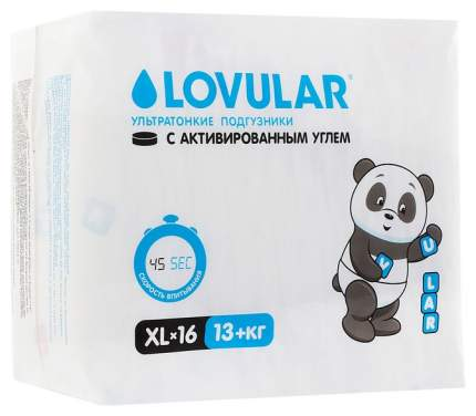 Подгузники Lovular XL (13+ кг), 16 шт.