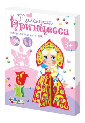Аппликация из страз, пайеток Десятое Королевство №4 Маленькая принцесса