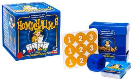Семейная настольная игра Play Land Самый любознательный