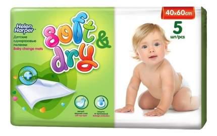 Пеленки для детей Helen Harper Soft&Dry 40 х 60 5 шт.