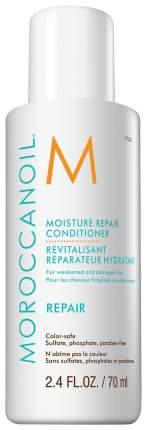 Кондиционер для волос Moroccanoil Moisture Repair Conditioner 70 мл