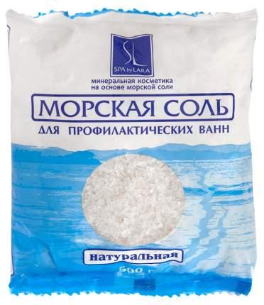 Соль для ванн Spa by lara Натуральная 500 г