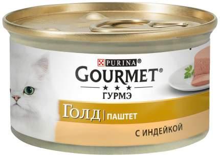 Консервы для кошек Gourmet Gold, индейка, 85г