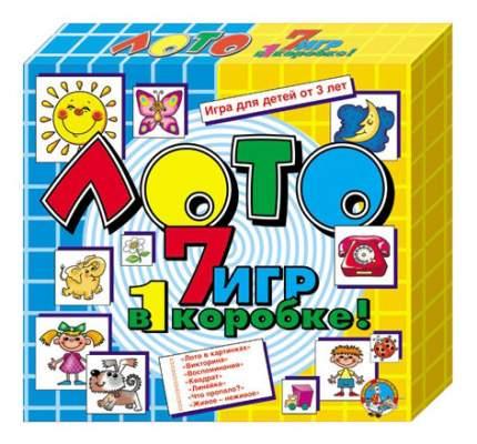 Настольная игра Десятое Королевство Лото 7 игр в 1 коробке (большое)