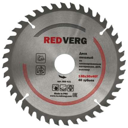 Диск пильный RedVerg 6621247 800421