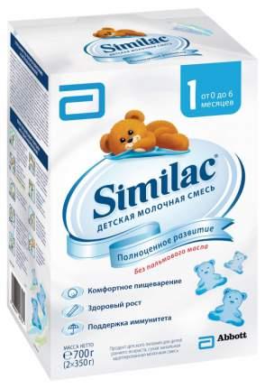 Молочная смесь 1 (от 0 до 6 мес.) Similac 700 г
