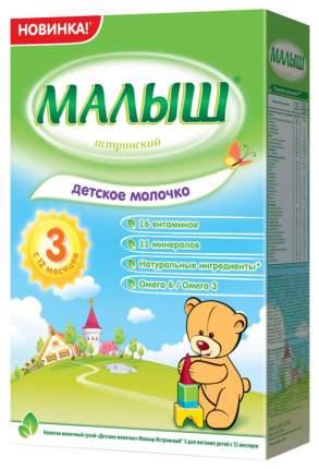 Молочная смесь Малыш Истринский Nutricia 3 от года 350 г
