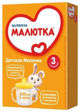 Молочная смесь 3 (от года) Малютка 300 г