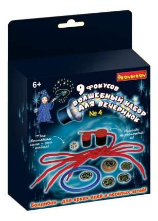 Игровой набор Bondibon Фокусы для вечеринки №4