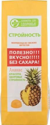 Мармелад желейный Лакомства для здоровья ананас 170 г