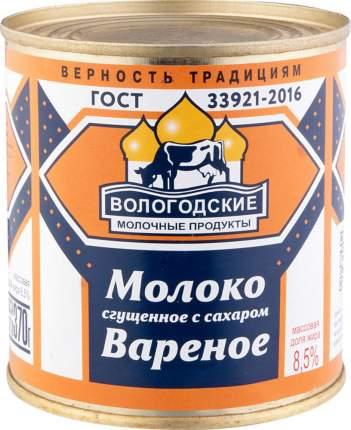 Молоко сгущенное  Вологодские молочные продукты  8.5% с сахаром 370 г