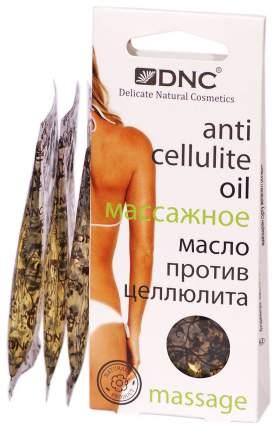 Масло для тела DNС Против целлюлита массажное 45 мл