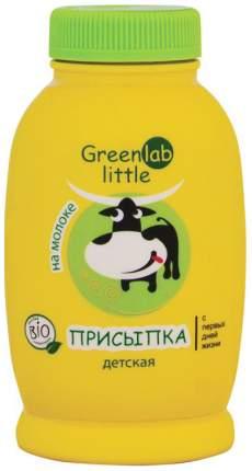 Присыпка детская GreenLab Little на молоке 45 мл