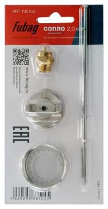 Сопло 2,0 мм для краскораспылителя BASIC G600 (игла_головка_сопло)