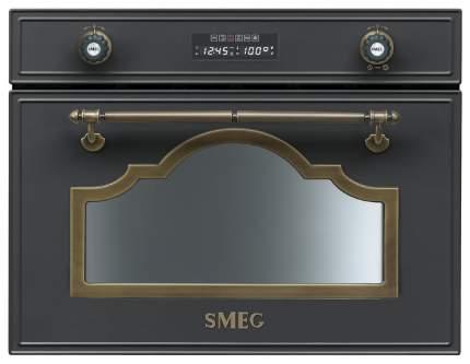 Встраиваемая пароварка Smeg SC745VAO
