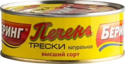 Печень трески Беринг натуральная 230 г