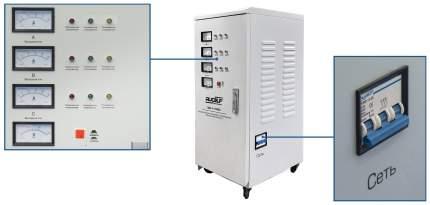 Трехфазный стабилизатор RUCELF SDV-3-15000