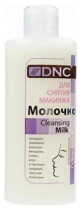 Молочко для лица DNC Для снятия макияжа освежающее 170 мл