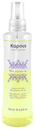 Масло для волос Kapous Professional Macadamia Oil 200 мл
