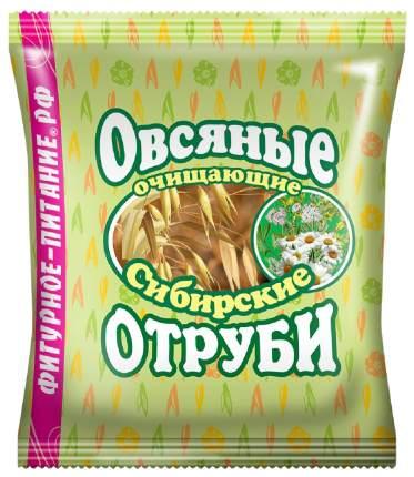 Отруби сибирские Сибирская клетчатка овсяные очищающие 200 г
