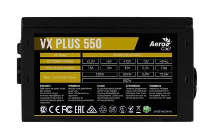 Блок питания компьютера Aerocool VX PLUS 550