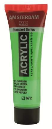 Акриловая краска Royal Talens Amsterdam Specialties №672 зеленый отражающий 20 мл