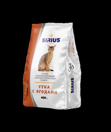 Сухой корм для кошек SIRIUS, утка с ягодами, 0,4кг