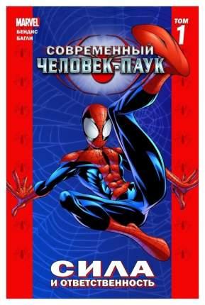 Комикс Современный Человек-Паук. Том 1. Сила и ответственность
