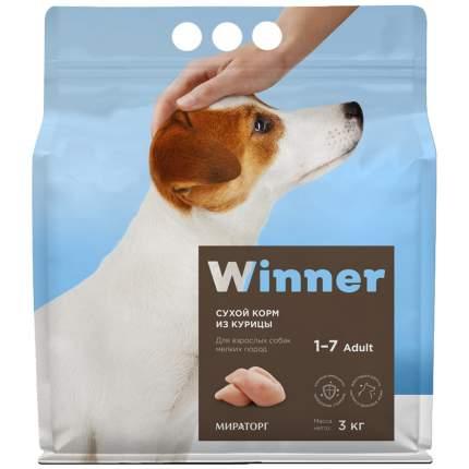 Сухой корм для собак Winner, для мелких пород, курица, 3 кг