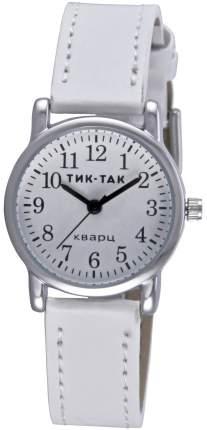 Наручные часы Тик-Так Н101-4 белые