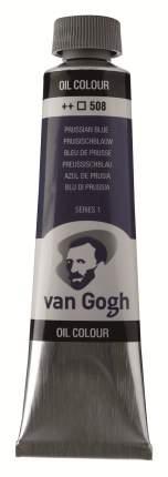 Краска масляная Van Gogh туба 40мл №508 Лазурь берлинская