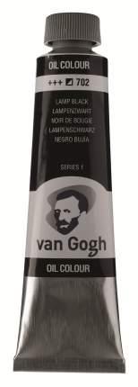Краска масляная Van Gogh туба 40мл №702 Сажа газовая