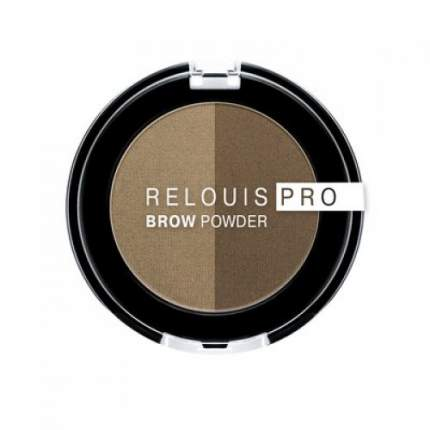 Тени для бровей Relouis PRO Brow Powder тон 01 Blonde