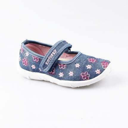 Текстильная обувь для девочек Котофей, 31 р-р