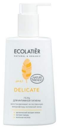 Гель для интимной гигиены ECOLATIER Delicate 250 мл