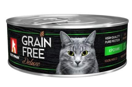 Консервы Зоогурман Grain Free Кролик для кошек (100 г, Кролик)