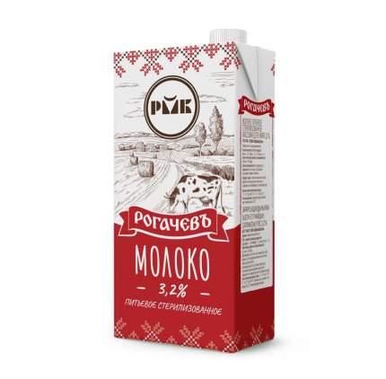 Молоко Рогачевъ стерилизованное 3.2% 1 л