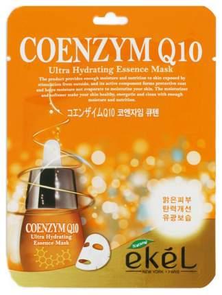 Маска для лица Ekel Coenzym Q10 Ultra Hydrating Essense Mask 25 г